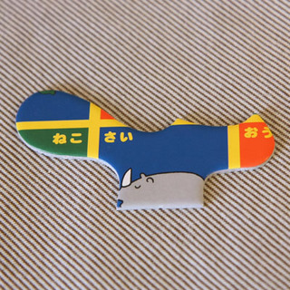 jigsaw001b.jpg