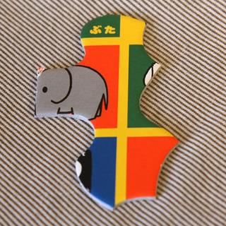 jigsaw003b.jpg